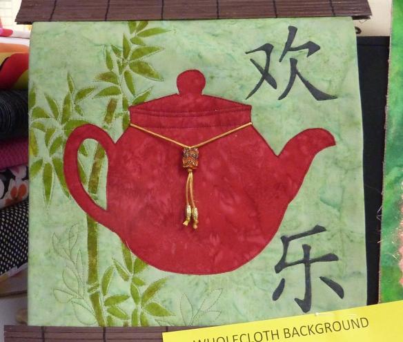 asian tea web